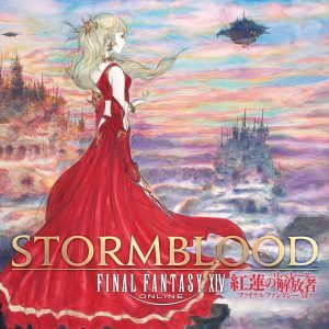 final-fantasy-xiv-stormblood-11