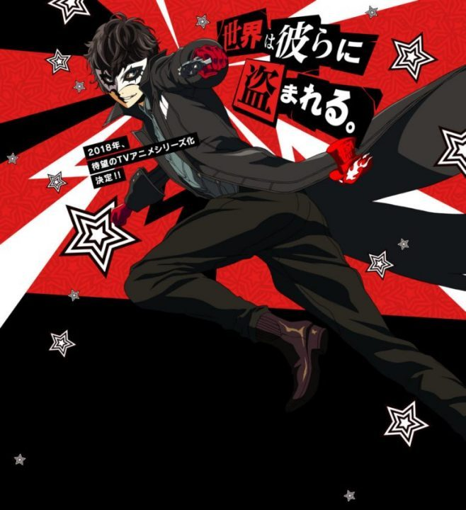 persona-5-the-animation-key-art-02-936x1024-768x840