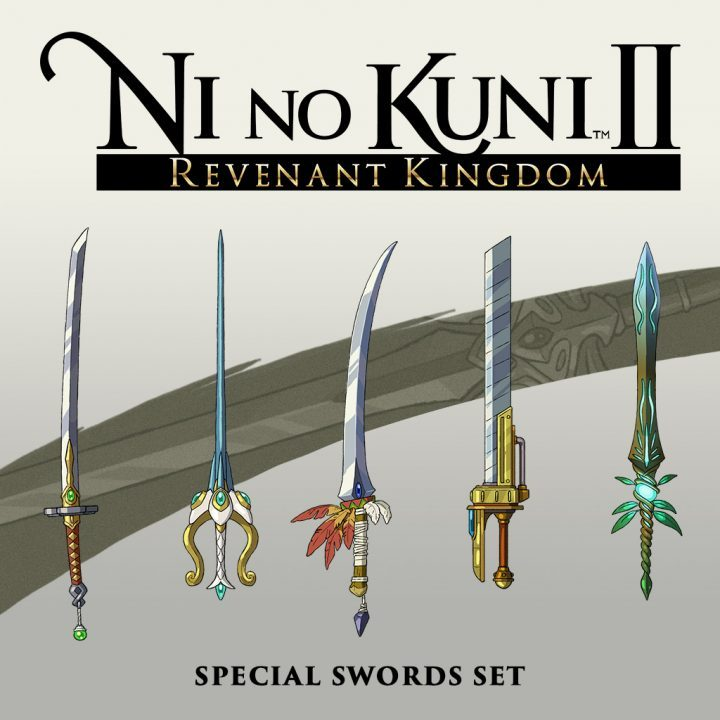 special_swords_set_1502097947