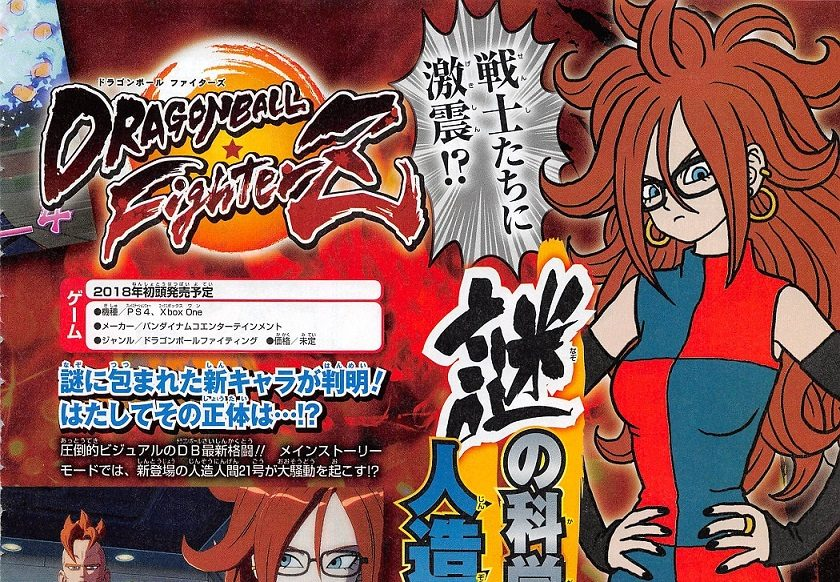 Rivelati tre nuovi lottatori di dragon ball fighterz - Dragon ball z 21 ...
