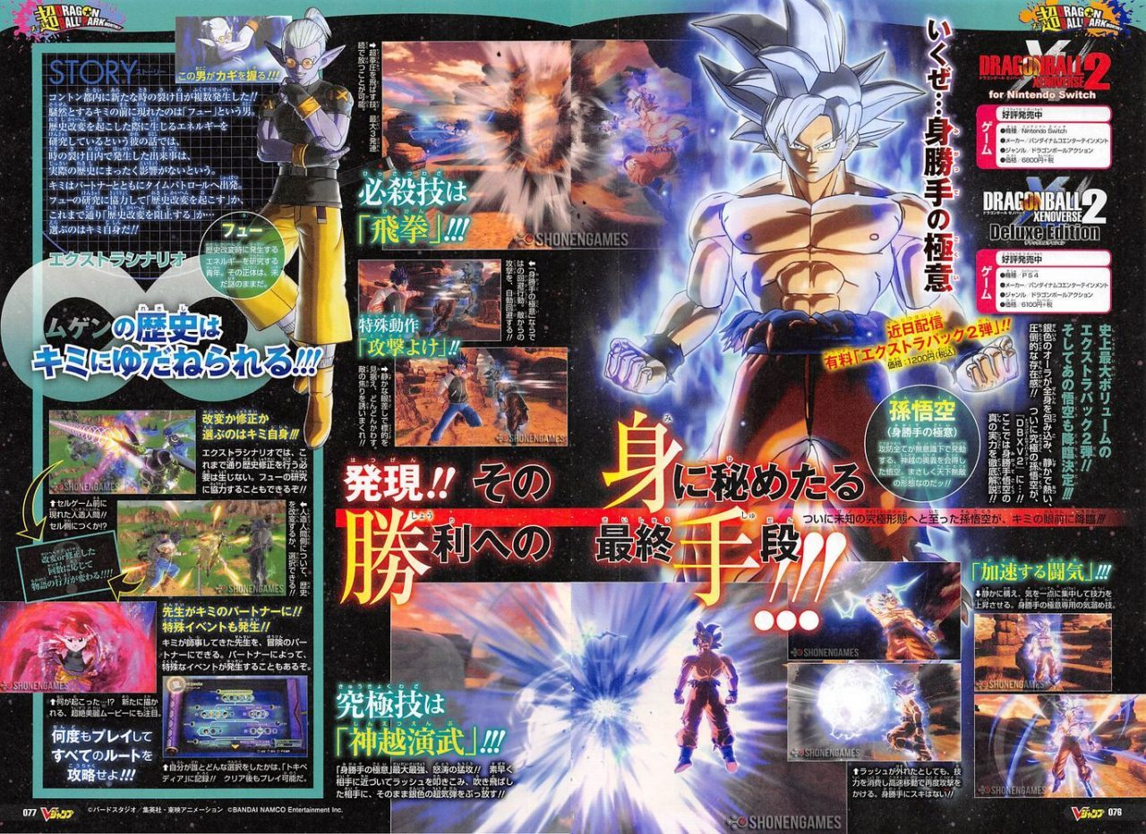 Dragon Ball FighterZ: in arrivo Broly e Bardak?