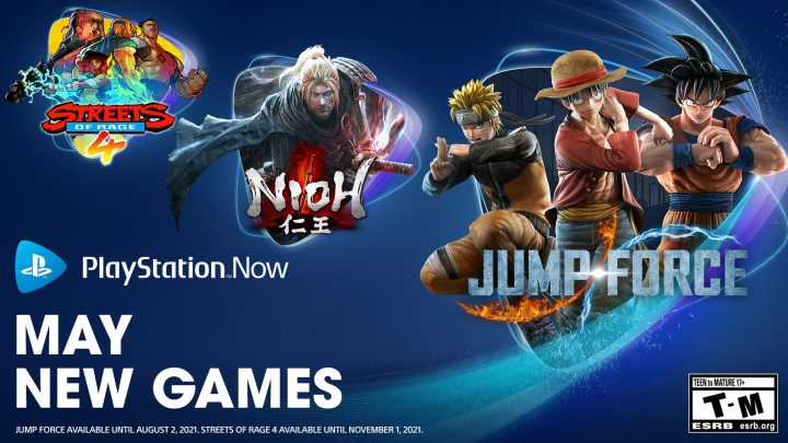 playstation now may 2021